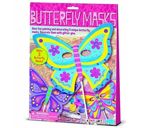 Butterfly Mask (3824)