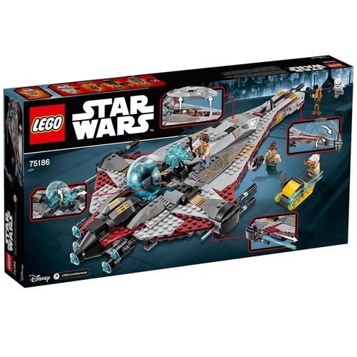 Lego Star Wars The Arrowhead (75186)